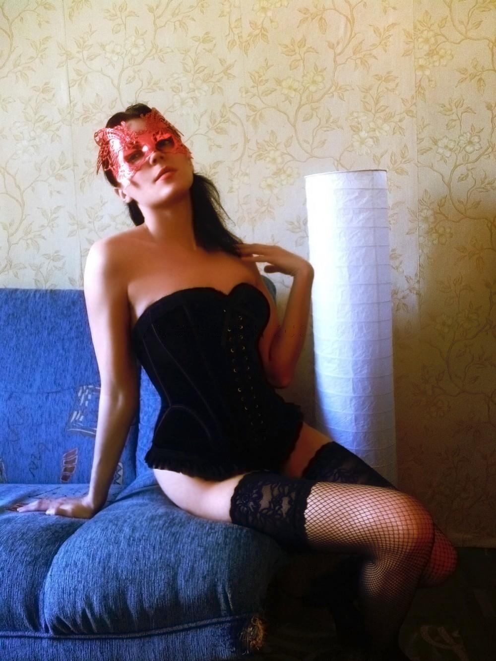 валентина проститутка в екатеринбурге