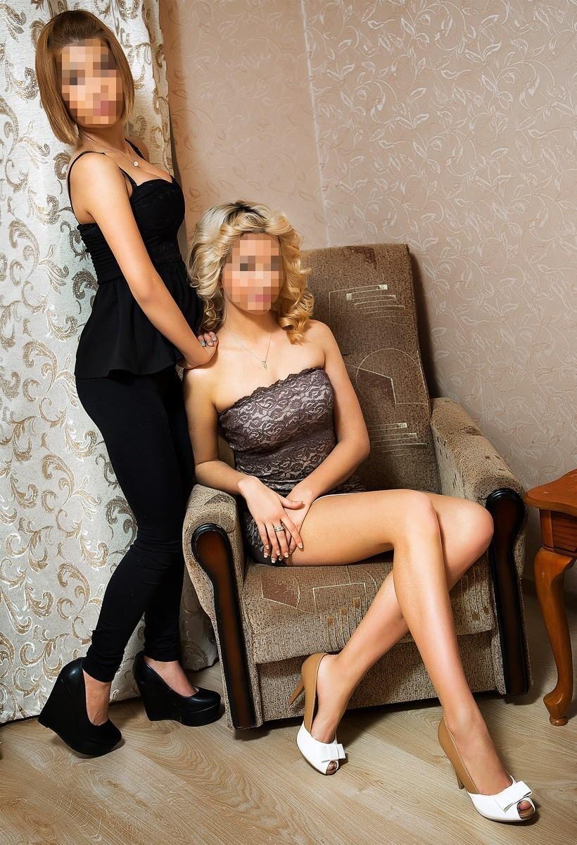 Проститутка Подружки)